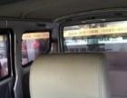 五菱之光 2014款 1.0L 手动 面包车 五菱之光新款个人质