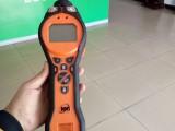 供应英国进口VOC检测仪PID高精度检测PCT-LB系列