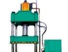 销售各种型号剪板机,折弯机,冲床,液压机,报价合理,可以维修