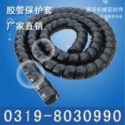 批发供应 彩色包线管 缠绕管 内径8-200mm 七天内无理由退换货