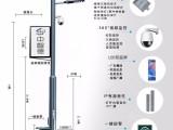 北京欧德智 智慧路灯厂家智慧路灯综合应用方案