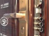 步阳防盗门换锁芯超B级C级锁 步阳牌防盗门开锁
