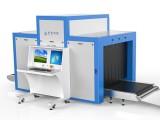 專業安檢機生產廠家供應HQ-10080快遞物流專用安檢機