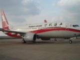 贵州航空运输律师事务所-经验丰富