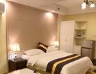 日租,短租,长租酒店式公寓