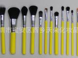 15支化妆刷黄色 套装 彩妆工具 现货批发 厂家直销