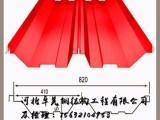 卓美彩钢板生产销售厂