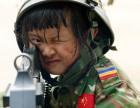 辽源军事夏令营中国小海军2018 小特种兵
