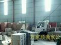 承接潮阳搬家拉货,货车出租,搬运工团队,家具上楼维修师傅