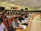 东莞哪里有企业管理培训班松山湖有MBA企业管理班