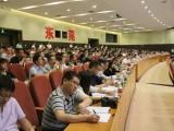 东莞市长安镇MBA硕士班公司经理副总企业管理学习班