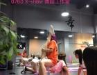 中山石岐区爵士舞酒吧领舞舞蹈教练培训