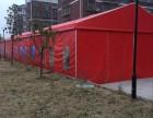 大型庆典篷房出租,会展帐篷租赁