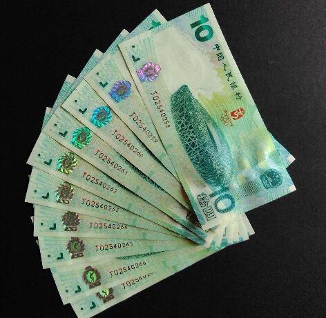 鞍山市收购袁大头,鞍山市收购三版纸币四版纸币邮票纪念钞回收