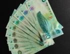 沈阳钱币市场位置?沈阳收购邮票,沈阳收购老纸币,纪念币纪念钞