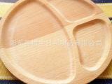 强货回归!  榉木长方形托盘 分格餐盘,果盘,木托盘