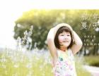接活动拍摄 儿童外拍 团体照