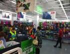 加盟奥库运动户外超市有什么条件 加盟电话多少 加盟费多少