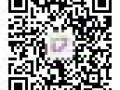 2018第23届上海浦东美博会扫码在线咨询
