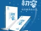 惠益生初容益生菌修复面膜 诚招潍坊地区代理