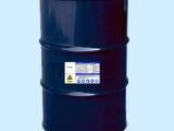 供应进口环保印度原装IP异氟尔酮783特慢干
