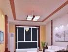 承接新房婚房装修、二手房装修旧房改造 装修设计施工