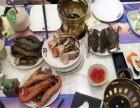 北京初色海鲜自助火锅哪里好,可以加盟么
