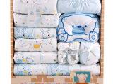 含定型枕新生儿纯棉内衣套装礼盒 婴儿满月礼盒 宝宝用品