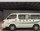上海运输尸体单位 上海哪里有遗体运输 上海安捷殡仪车