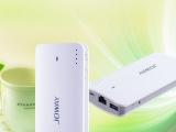 乔威JP36/6600MAH手机通用移动电源 创意无线WIFI充