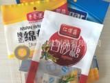厂家供应墨玉县食品包装袋 红糖包装袋 定做调味品包装袋