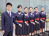 重庆航空职业学校报名时间