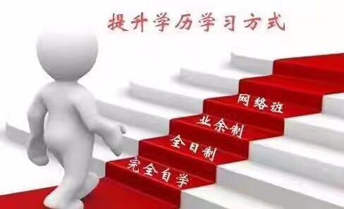 绵阳成考四川师范大学本科的计算机科学与技术专业在哪儿报名?
