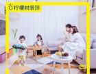 宁波家庭装修设计 全面优质服务尽在柠檬树装饰