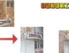 华奥粉墙机 适用于各种灰料粉刷,无死角,无落地灰