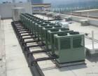 珠海二手酒店设备回收公司,珠海中央空调回收