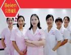 福永妇幼医院 产妇开奶催乳师预约上门电话