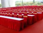北京桌椅租赁 长条桌出租 桌布桌裙出租价格