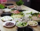食全食美涮涮锅 诚邀加盟