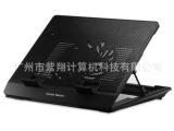 酷冷至尊CoolerMaster尊睿S100 笔记本五阶式高度风