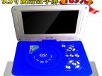 先科11寸移动DVD便携式EVD老人看戏机小插卡扩音器唱戏机可视碟机