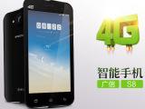 广信S8 电信5.0大屏4G移动联通三网双待 全网通大屏四核智能