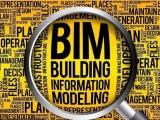 BIM工程师和装配式工程师培训招生简章