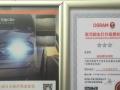 扬州专业车灯改装店 迈腾改透镜氙气灯 江都顾车照明
