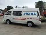 上海貨運冷藏車,食品冷藏車等咨詢