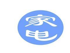 哈尔滨热水器售后服务(专业维修热水器