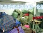 福州快递学生农民工行李托运免费上门专业免费打包