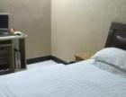 温馨 50-70天 旅馆单间短租日租住宿