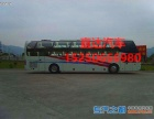 杭州到普宁客车/大巴车/汽车(15250666980)的豪华