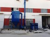 环保除尘设备上门安装维护丨淄博袋式除尘器厂家定制丨除尘器价格